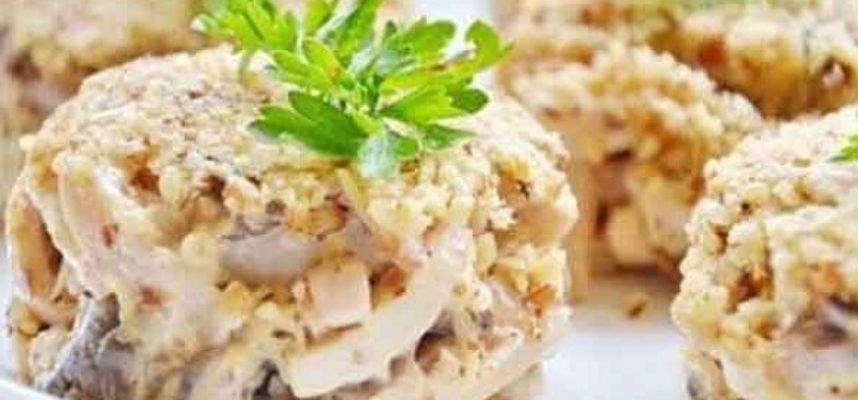 Squid Walnuts Salad